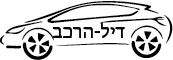 🚗 דיל הרכב – קונה רכבים בכל מצב שירותי גרירה וחילוץ